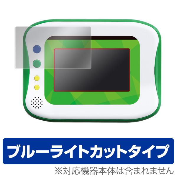 OverLay Eye Protector for 小学館の図鑑NEOPad~乗りもの+くらべる編~ / 小学館の図鑑NEOPad
