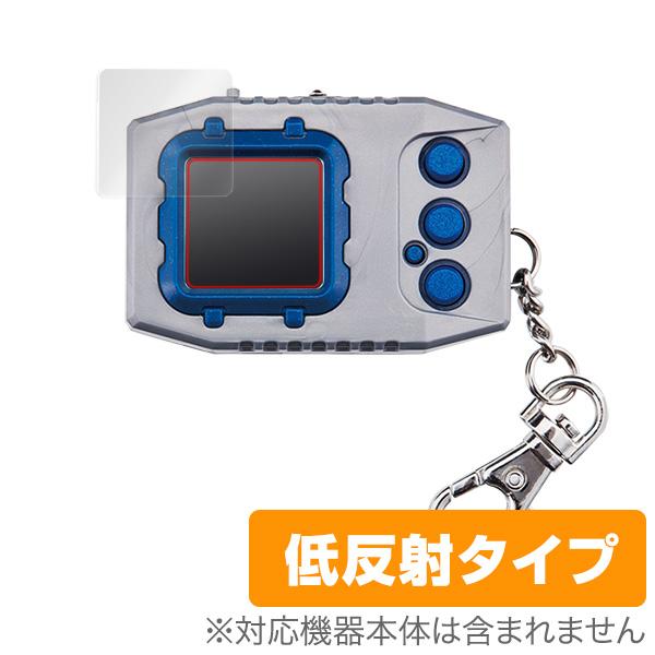 OverLay Plus for デジタルモンスター デジモンペンデュラム ver.20th (2枚組)
