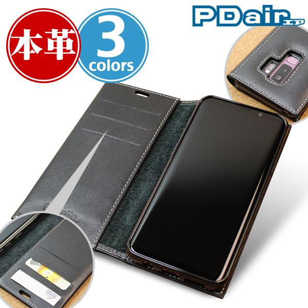 PDAIR レザーケース for Galaxy S9+ SC-03K / SCV39 横開きタイプ