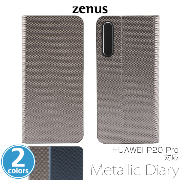Zenus Metallic Diary for HUAWEI P20 Pro HW-01K