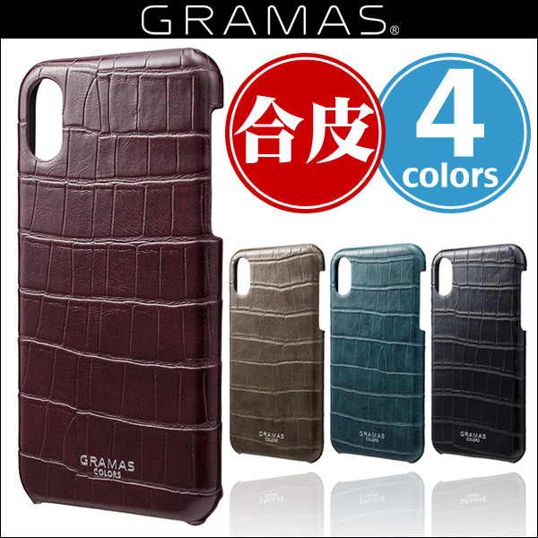 "GRAMAS COLORS ""EURO Passione Croco"" Shell PU Leather Case CSC-60347 for iPhone X"