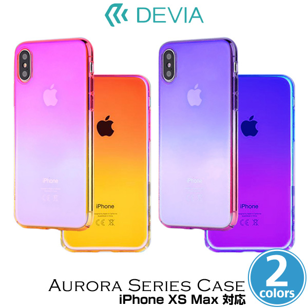 Aurora Series Case for iPhone XS Max
